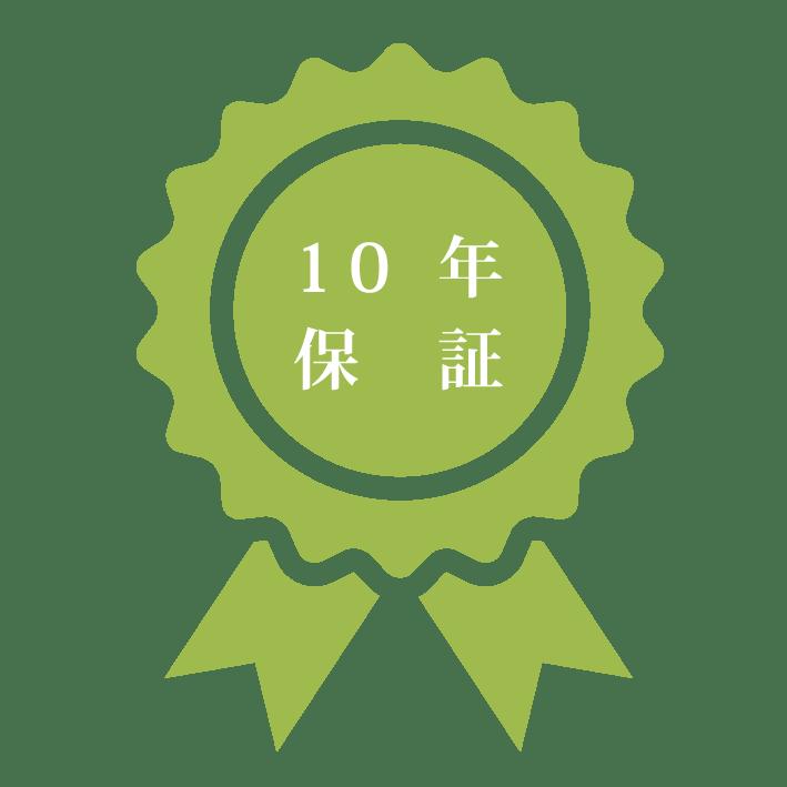 ストーンパネル アクセントウォール デザインウォール 10年間製品保証