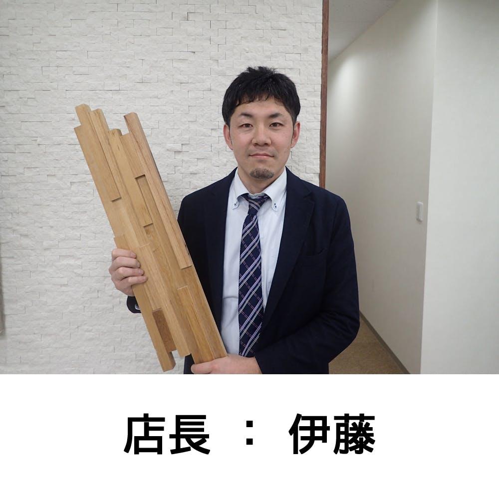 店長 伊藤 ウッドパネル ストーンパネル アクセントウォール デザインウォール